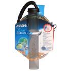 Hagen сифон для чистки аквариумного грунта 25,5 см