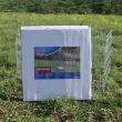 Вольер 6 секций Трикси 60 см, без сетки. Trixie 6250 - упаковка