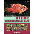 """Книга """"Атлас аквариумных рыб. 1000 видов"""""""